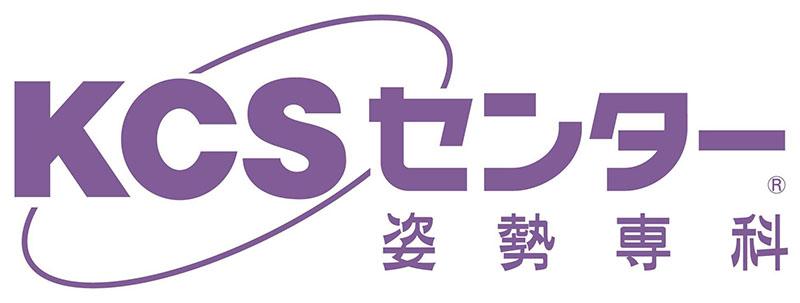 KCSセンター豊田