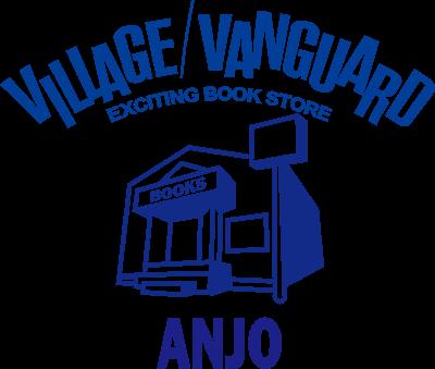 ヴィレッジヴァンガード安城店