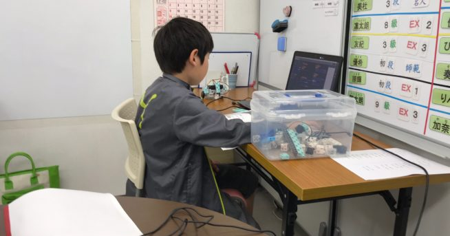 12/8 プログラミング講座を開催します